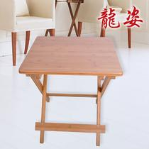 竹支架结构折叠艺术田园 折叠桌
