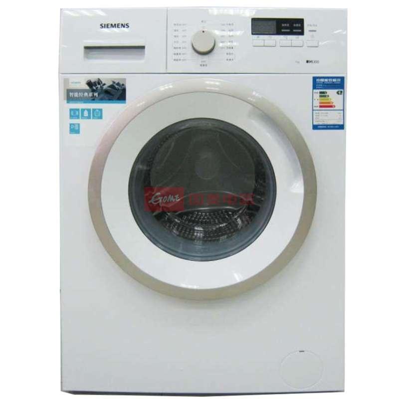 西门子 不锈钢 洗衣机