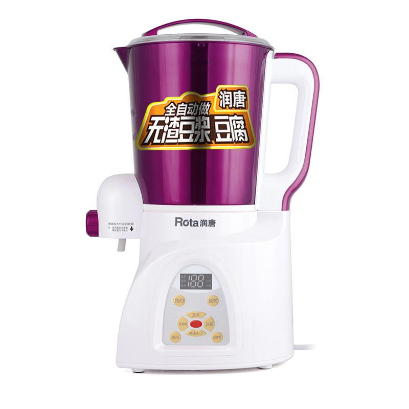 潤唐 紫色全國聯保不銹鋼1.5L以上底盤加熱 豆漿機