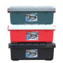 黑色红色墨绿天蓝塑料 收纳盒