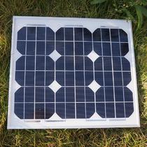 硅系列 光合单晶20W太阳能电池板