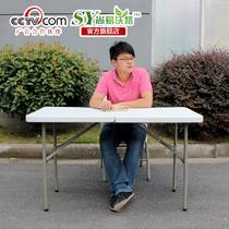 金属钢支架结构折叠品牌LOGO简约现代 SY-122Z折叠桌