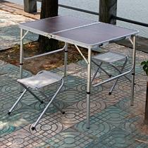 金属铝合金支架结构折叠简约现代 折叠桌
