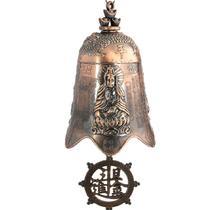 铜招财现代中式 风铃