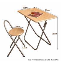 人造板密度板/纤维板支架结构折叠欧式 折叠桌
