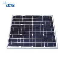 硅系列 DL-18-30w太阳能电池板
