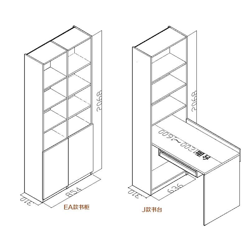 索菲亚 尺寸一刨花板/三聚氰胺板多功能成人简约现代 书柜