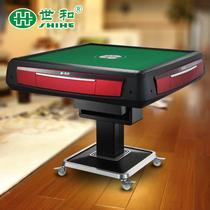 金属简约现代 麻将桌