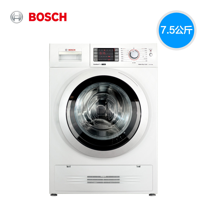 博世 全自动前开式 XQG75-WVH284601W洗衣机