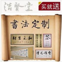 独立静物 1000000书法