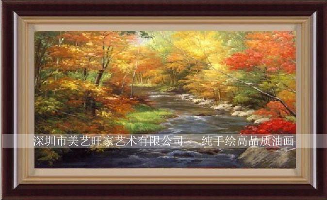 美艺旺家 立体有框单幅风景手绘 ykfj13油画