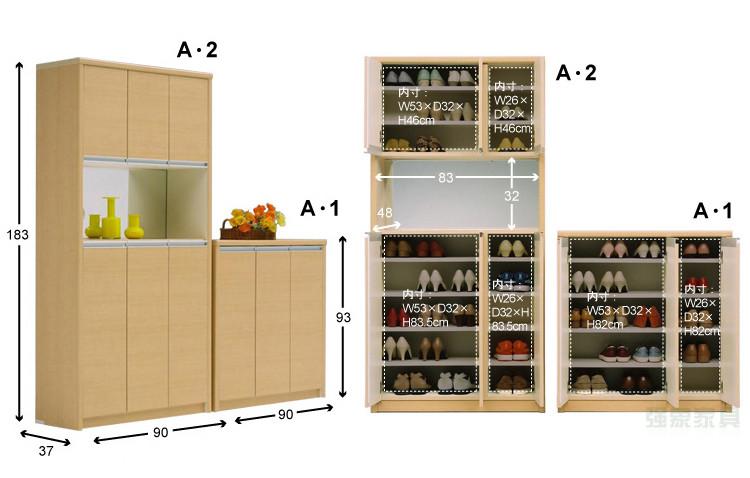 美福豪 刨花板/三聚氰胺板框架结构多功能对开门简约现代 鞋柜