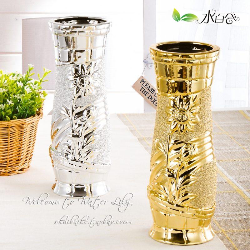 水百合电铸镀金台面花瓶简约现代花器