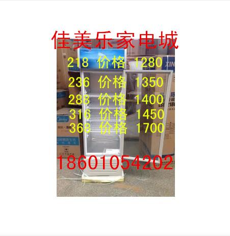 星星 银灰色冷藏22db(A)N单门R600a直冷侧开门立式展示柜机械控温 酒柜