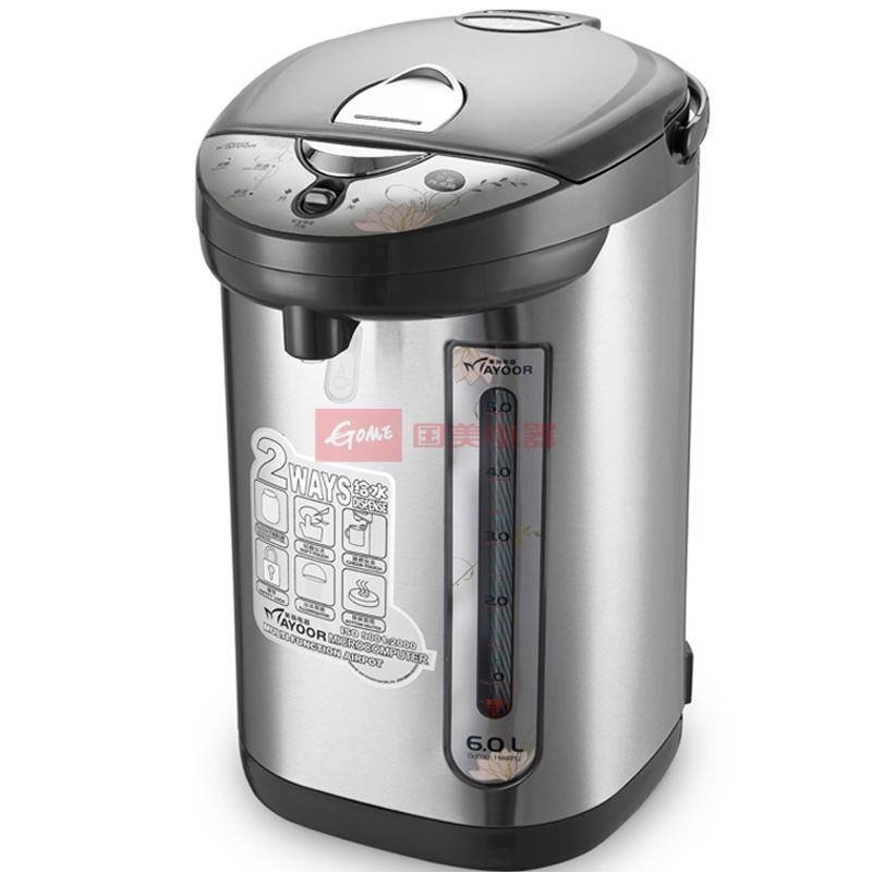 美扬 电开水瓶 美扬 M2-600G电热水瓶电水壶