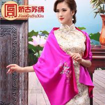 平针绣艺术品装饰现代中式 BZ0002刺绣