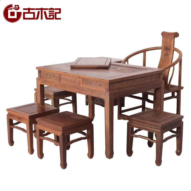仙作古木记 木质工艺榫卯结构鸡翅木明清古典 茶几