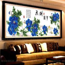 白色棉布成品植物花卉家居日用/装饰现代中式 YH-191十字绣