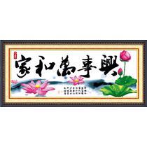 白色棉布成品中国风系列家居日用/装饰简约现代 YZ-151十字绣