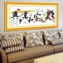 白色棉布成品中国风系列家居日用/装饰明清古典 QLZ-077十字绣