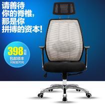 固定扶手升降扶手铝合金脚钢制脚网布 老板椅