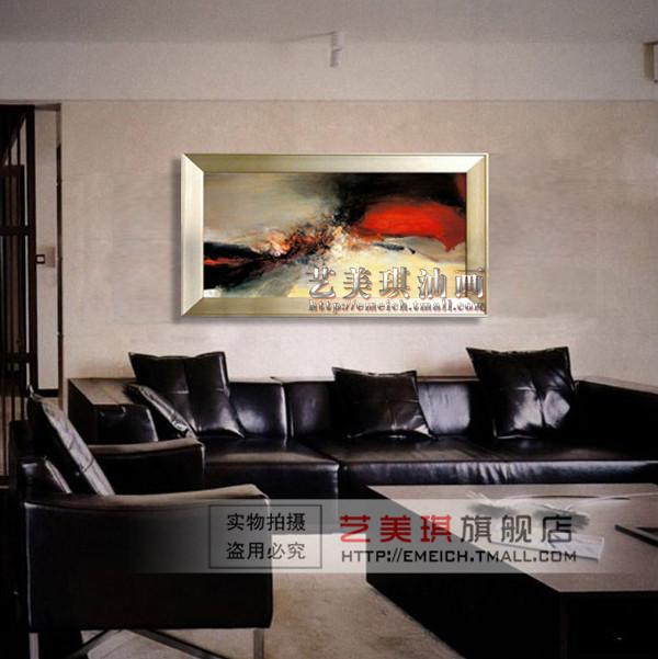 艺美琪如图平面有框单幅抽象图案手绘油画
