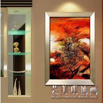 如图平面有框单幅抽象图案手绘 AB0033油画