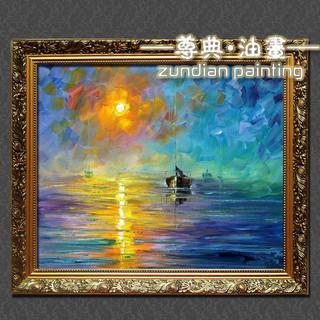 尊典 实木外框立体有框单幅风景手绘 zd361油画