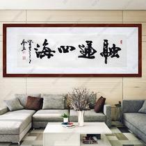 黑色有框独立书法字画 zi002国画