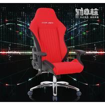 金属不锈钢皮艺 休闲椅