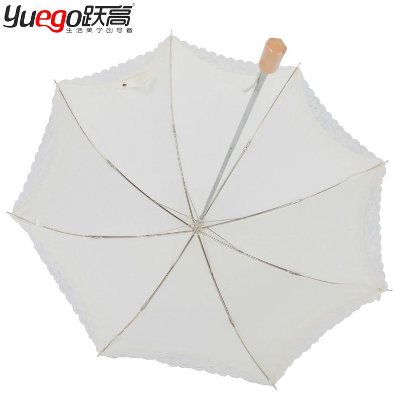 跃高 黑色金黄色粉红色白色手动刺绣布遮阳伞二折伞成人 遮阳伞