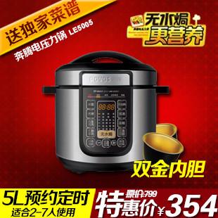 奔腾 蒸,煮,煲,炖,焖微电脑式 le505电压力锅