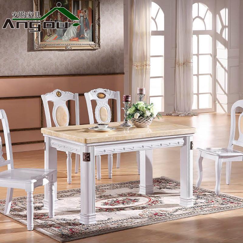 安购 组装大理石框架结构橡木长方形欧式 餐桌