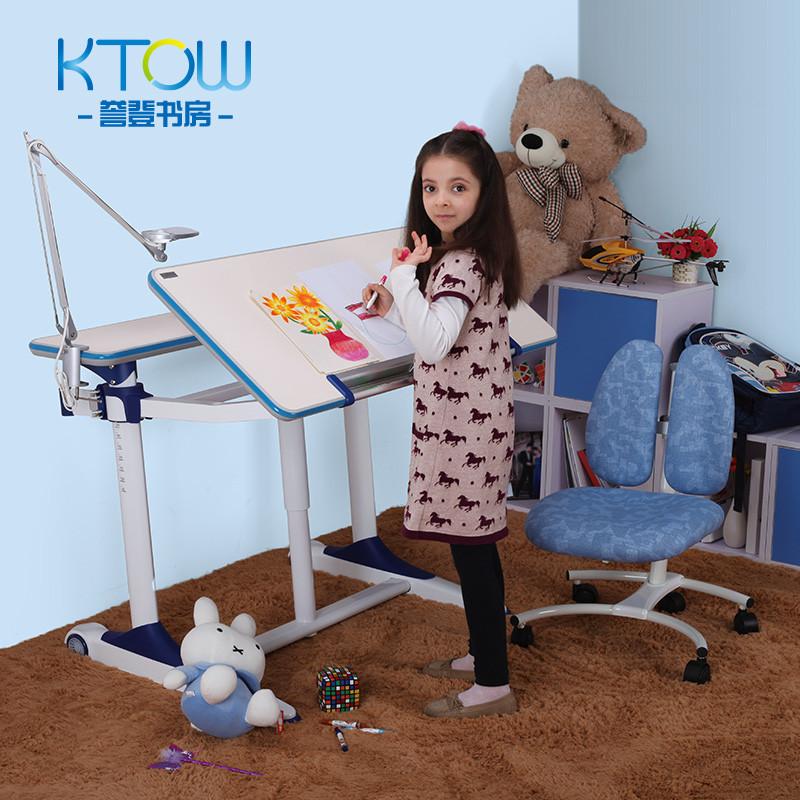 譽登 啞光密度板/纖維板支架結構升降品牌logo兒童簡約現代 學習桌
