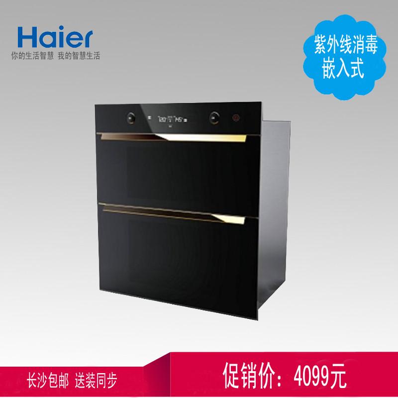 海尔 高温消毒钢化玻璃电脑控制 消毒柜