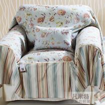 空谷幽兰布沙发巾组合沙发北欧/宜家 沙发罩