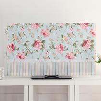 爱琴海-粉爱琴海-蓝 电视罩