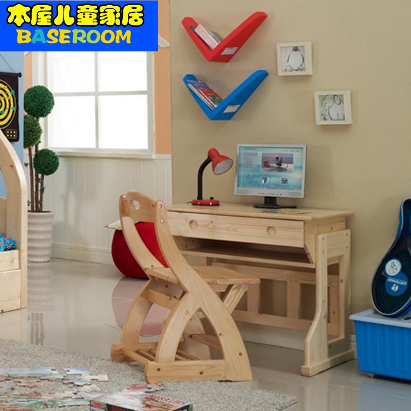 本屋家居 原木色电脑桌支架结构松木拆装抽象图案儿童美式乡村 学习桌