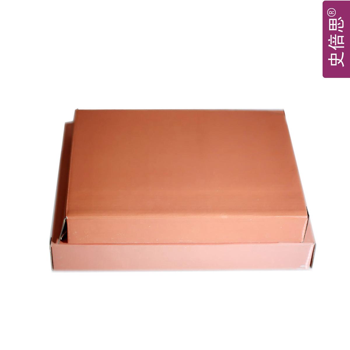 史倍思 浅粉玫瑰红色泰迪树脂相框长方形韩式 相框