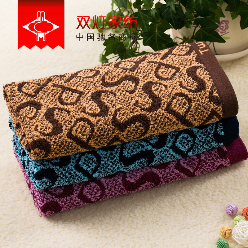 双灯 蓝色紫色棕色纯棉</=5s面巾百搭型 毛巾