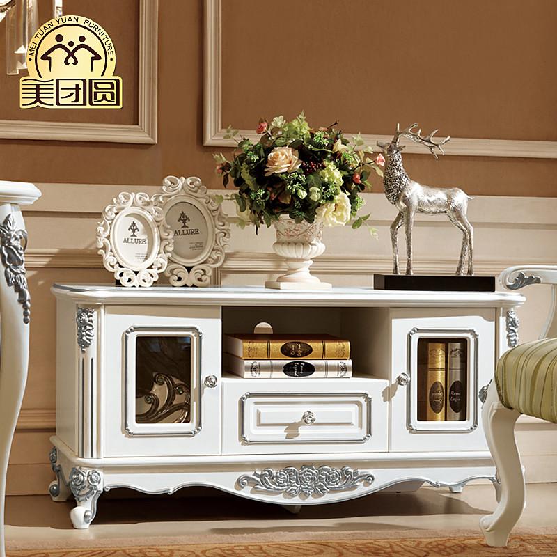 美团圆 烤漆框架结构储藏艺术成人欧式 电视柜价格