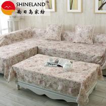 布组合沙发欧式 沙发罩