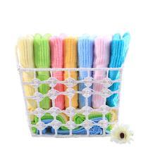 7色彩虹巾纯棉</=5s面巾百搭型 面巾