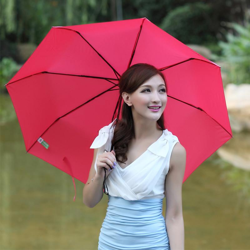 MAGIC RAIN 手动碰击布晴雨伞三折伞成人 遮阳伞