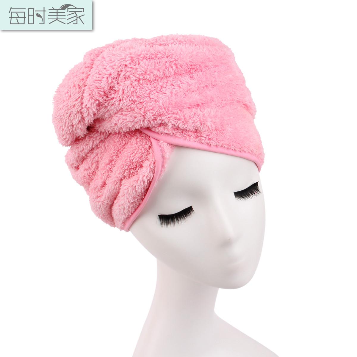 每时美家 个人洗漱/清洁/护理通用 KCGFM0011干发巾