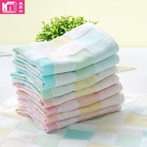 纯棉20s-25s方巾百搭型 方巾