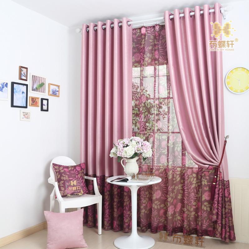 布蝶轩布帘纱帘装饰全遮光涤纶植物花卉纯色美式乡村窗帘