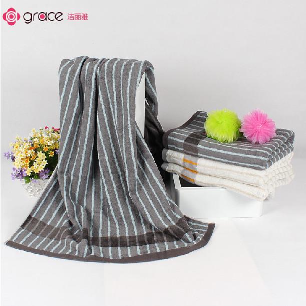 洁丽雅 灰色(补货中)米色纯棉 浴巾