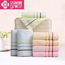 纯棉6443(八条装)面巾百搭型 面巾