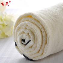 纯棉15s-20s洁面美容sm-313215毛巾百搭型 毛巾